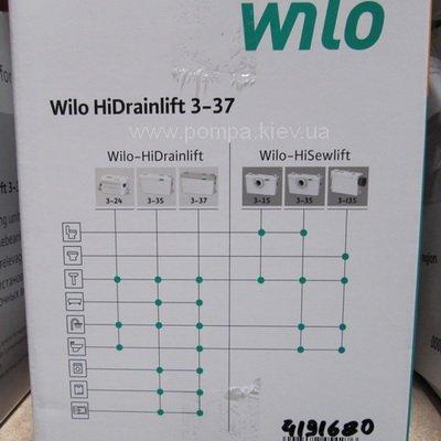 Wilo HiDrainlift_HiSewlift